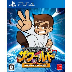 FREE SHIPPING - Kunio-kun The World Classics Collection [PS4]