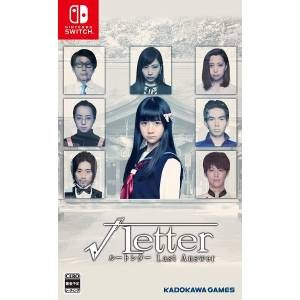 FREE SHIPPING - Root Letter Last Answer - Standard Edition [Switch]