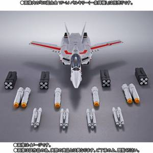 Macross - VF-1 compatible missile set Limited Edition [DX Chogokin]