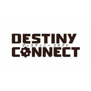 DESTINY CONNECT - Famitsu DX Pack [Switch]