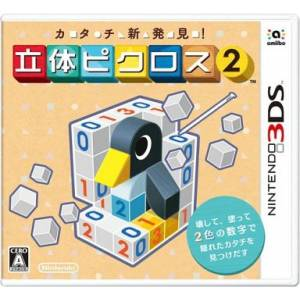 Picross 3D 2 [3DS - Occasion BE]