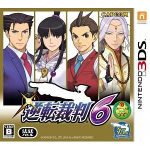 Gyakuten Saiban 6 / Phoenix Wright 6 [3DS - Occasion BE]
