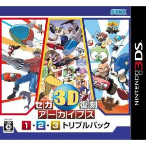 Sega 3D Fukkoku Archives 1-2-3 Triple Pack [3DS - Occasion BE]