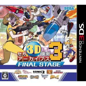 Sega 3D Fukkoku Archives 3 Final Stage [3DS - Used Good Condition]
