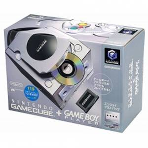 Game Cube + Game Boy Player - Silver [Used Good Condition]