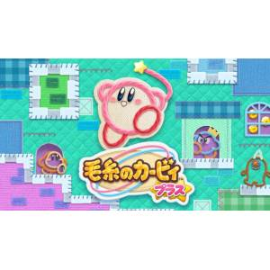 Kirby's Extra Epic Yarn - Standard Edition [3DS]