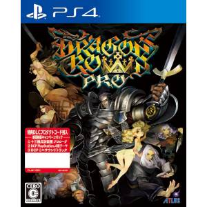 Dragon's Crown PRO New Price Edition Campaign Pack (w/13 Sentinels: Aegis Rim Prologue) [PS4]