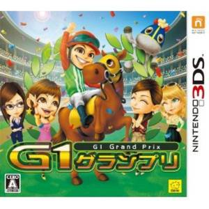 G1 Grand Prix [3DS - Used Good Condition]