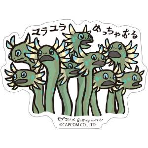 CAPCOM x B-SIDE LABEL Sticker - Monster Hunter: World -Yurayura Meccha Oru. [Goods]