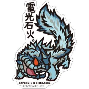CAPCOM x B-SIDE LABEL Sticker - Monster Hunter: World - Lightning Speed [Goods]
