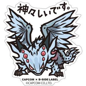 CAPCOM x B-SIDE LABEL Sticker - Monster Hunter: World - It's Divine [Goods]