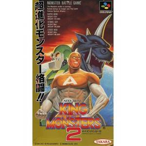 King of the Monsters 2 [SFC - Used Good Condition]