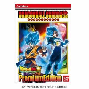 Dragon Ball Carddass - Movie Dragon Ball Super Broly Premium Edition [Trading Cards]