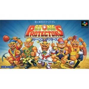Stone Protectors [SFC - Used Good Condition]