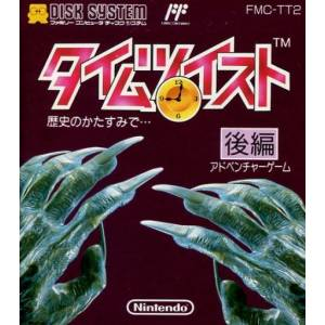 Time Twist - Rekishi no Katasumi de… Kouhen [FDS - occasion BE]