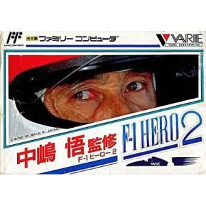 Nakajima Satoru F1 Hero 2 [FC - Used Good Condition]