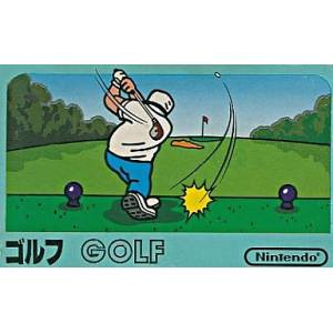 Golf [FC - Used Good Condition]