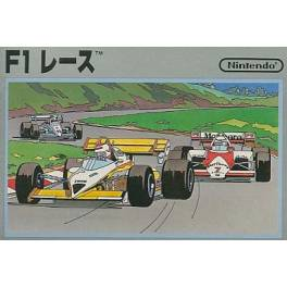 F1 Race [FC - Used Good Condition]