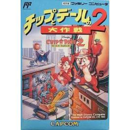 Chip to Dale no Daisakusen 2 / Chip 'n Dale - Rescue Rangers 2 [FC - Used Good Condition]