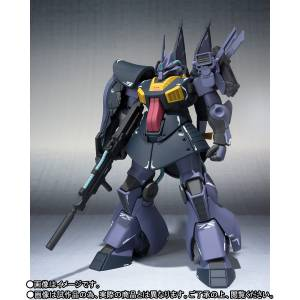 Gundam NT - MSK-008 DIJEH Karaba Prototype Mobile Suit Limited [Robot Spirits Side MS Ka Signature]