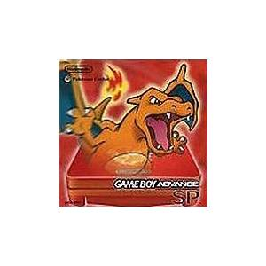 Game Boy Advance SP Red Pokemon Center Limited Edition [GBA - occasion BE]