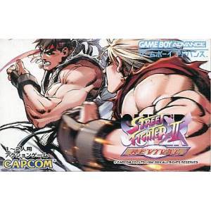 Super Street Fighter II X Revival [GBA - Used Good Condition]