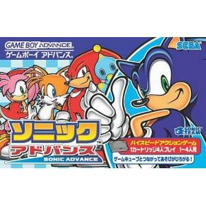 Sonic Advance [GBA - occasion BE]