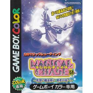 Magical Chase GB - Minarai Mahou Tsukai Kenja no Tani e [GBC - Used Good Condition]