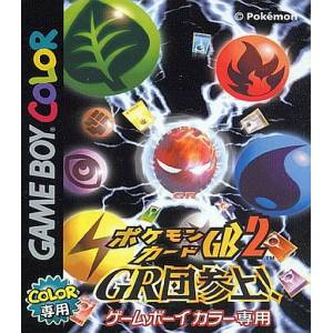 Pokemon Card GB2 - Great Rocket Dan Sanjou! / Pokemon Trading Card Game 2 [GBC - Used Good Condition]