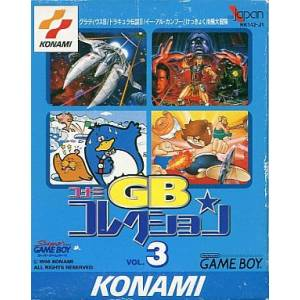 Konami GB Collection vol. 3 [GB - Used Good Condition]