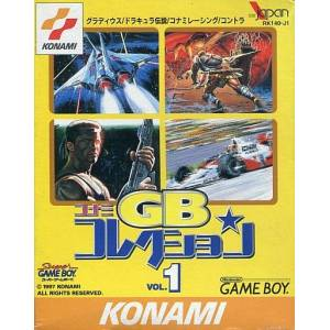 Konami GB Collection vol. 1 [GB - occasion BE]