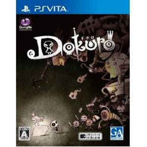 Dokuro [PSVita - Used Good Condition]