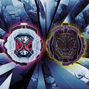 Kamen Rider Zi-O - DX -  Mirror World Watch Set Limited Edition [Bandai]