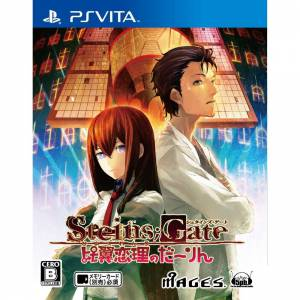 Steins Gate - Hiyoku Renri no Darling [PSVita - Used Good Condition]