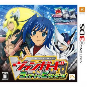 Cardfight!! Vanguard Ride To Victory!! [3DS]