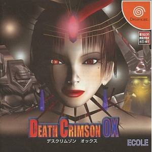Death Crimson OX [DC - Used Good Condition]