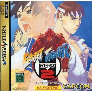 Street Fighter Zero 2 [SAT - occasion BE]