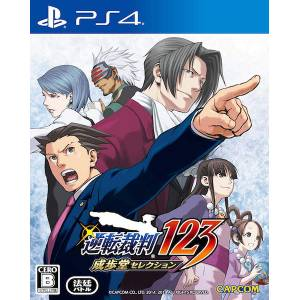 Gyakuten Saiban / Ace Attorney 123 Wright Selection - Standard Edition (English Included) [PS4]