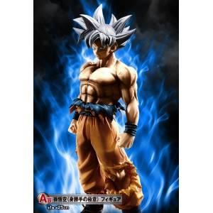 Ichiban Kuji - Dragon Ball Saiyan Koko Ni Kiwamareri A Prize - Son Goku [Banpresto] [Used]