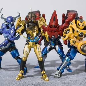 Kamen Rider - Owl Hard / Castle Hard / Stag Hard & Grease Hokuto No Sawatari Farm Set [Figuarts Zero]