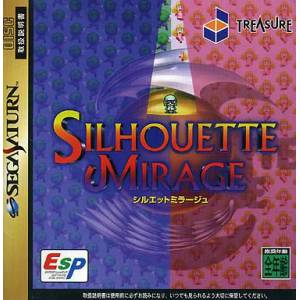 Silhouette Mirage [SAT - Used Good Condition]