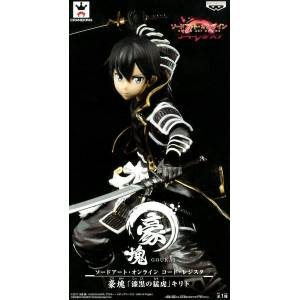 Sword Art Online Code Register - Gokai - Kirito [Banpresto]