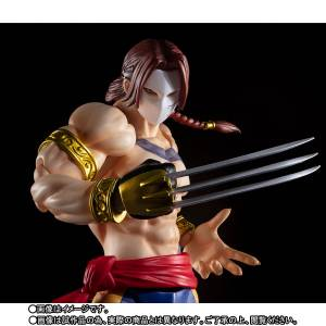 FREE SHIPPING - Street Fighter - Balrog Limited Edition [SH Figuarts]