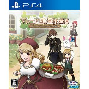 FREE SHIPPING - Adventure Bar in Malenia -Patia and a Hungry God- Standard edition [PS4]