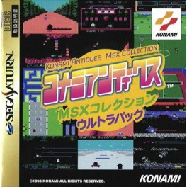 Konami Antiques - MSX Collection Ultra Pack [SAT - Used Good Condition]