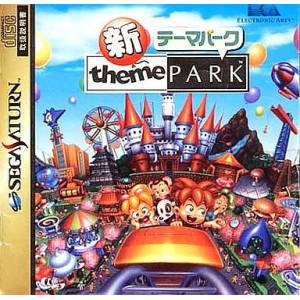 Shin Theme Park [SAT - Used Good Condition]