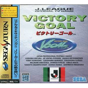 Victory Goal [SAT - Used Good Condition]
