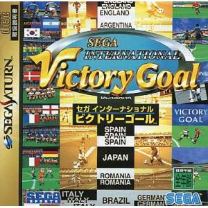Sega International Victory Goal / Worldwide Soccer - Sega International Victory Goal Edition [SAT - Used Good Condition]