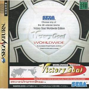 Victory Goal Worldwide Edition / Sega Worldwide Soccer 97 [SAT - Used Good Condition]