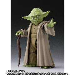 Star Wars: Revenge of the sith - Yoda Limited Edition [SH Figuarts]